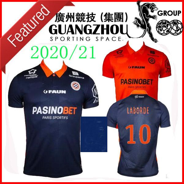 20 21 Montpellier Soccer Jerseys Herault Home Away Orange 2020 2021 Maillot de Foot # 11 Savanier Lecomte Laborde Delort Football Shirts