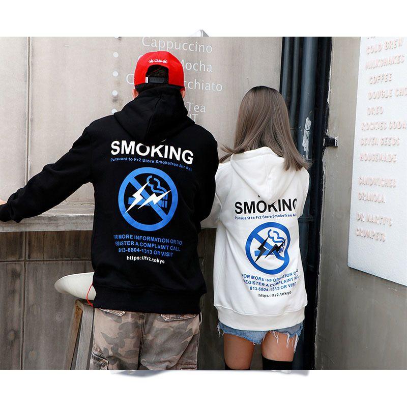 2020fw 양털 없음 후드 코튼 패션 남성 여성 가을 겨울 스웨터 FR2는 킬 까마귀 흡연