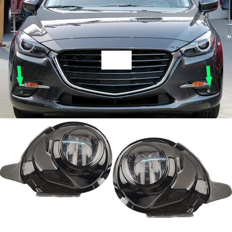 سيارة السيارات اليسار الجانب الأيمن الأمامي الضباب ضوء مصباح غطاء الإطار ل mazda 3 axela 2017-2018