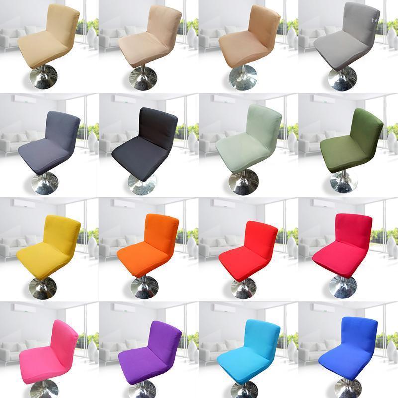 """Cubiertas de silla Spandex Stretch Breon Short Back Cover El bar Taburete 13.7-17.7 """"1"""