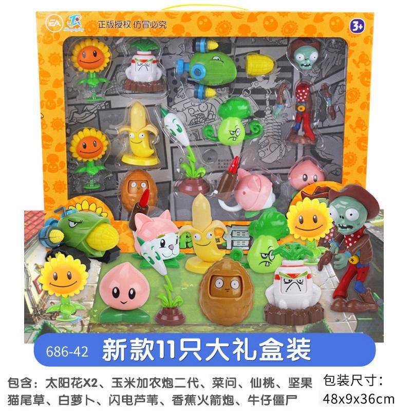 Игра Pvz Растения против Zombies Reashooter PVC Действие Рисунок Модель Игрушки Подарки Игрушки для детей Высокое Качество в OPP Bag 201202