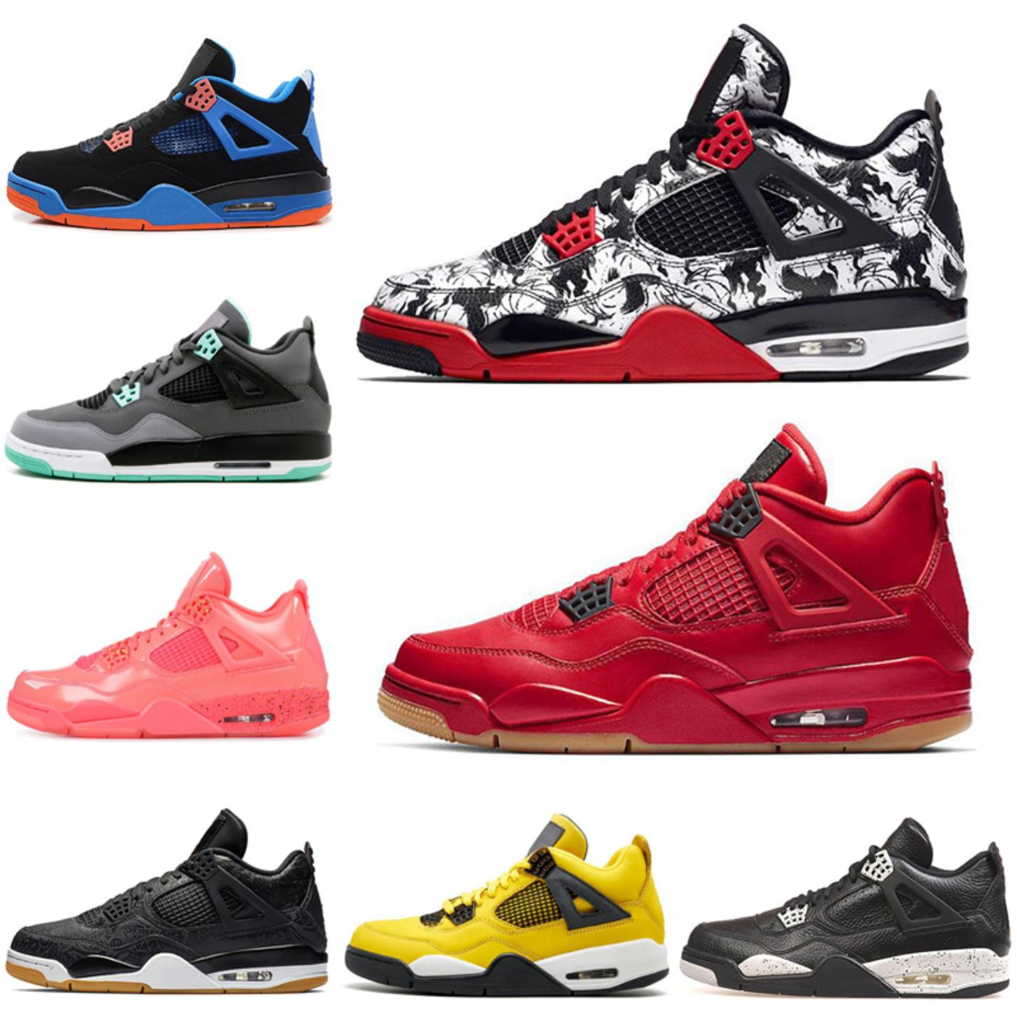Какие баскетбольные туфли в баскетболе 4S 4