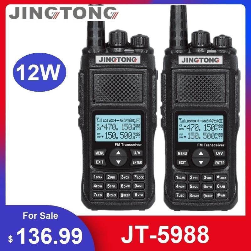 2PCS Jingtong JT-5988 радиостанция 12W Walkie Talkie Любительское CB радио трансиверов УКВ Ham могущественнее Baofeng UV-9R PLUS