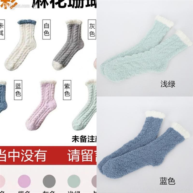 WM1 Yetişkin Sonbahar Çorap Kış Yeni Lot Karikatür Şenlikli Stereo Noel Sonbahar Ve Kış ve Kadın Japonları Socksocks Üç Renk Elk