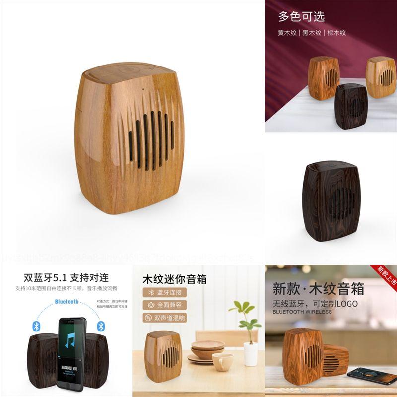 BWJC Bluetooth Stereo-Lautsprecher-Strandpaket-Stoff Mini-Lautsprecher Bass Outdoor Einzigartiger Lautsprecher Forxs mit Mini-Lautsprecher Micro SD Retail-Karte