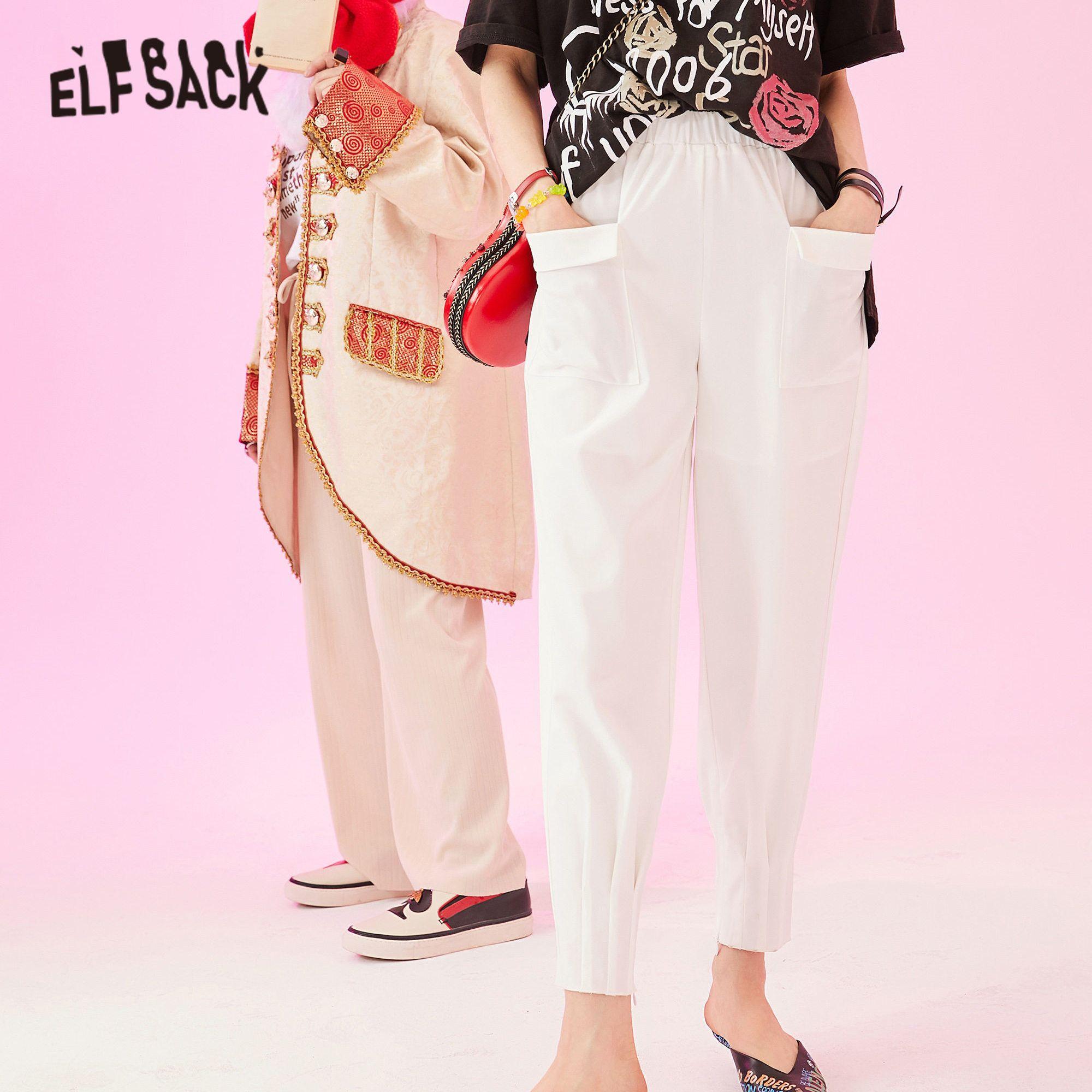 ELFSACK Verde Sólido minimalista soltas Harem Pants Casual Mulheres Spring Branco Elastic cintura reta Senhoras Calças básicas 201012