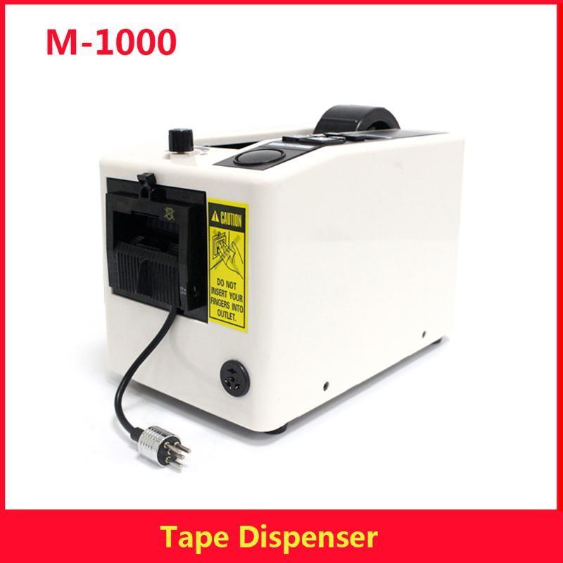مجموعة أدوات الطاقة M-1000 الشريط الحز موزع المعدات المكتبية microoxomputer الذكية القاطع التعبئة التلقائي كبيرة