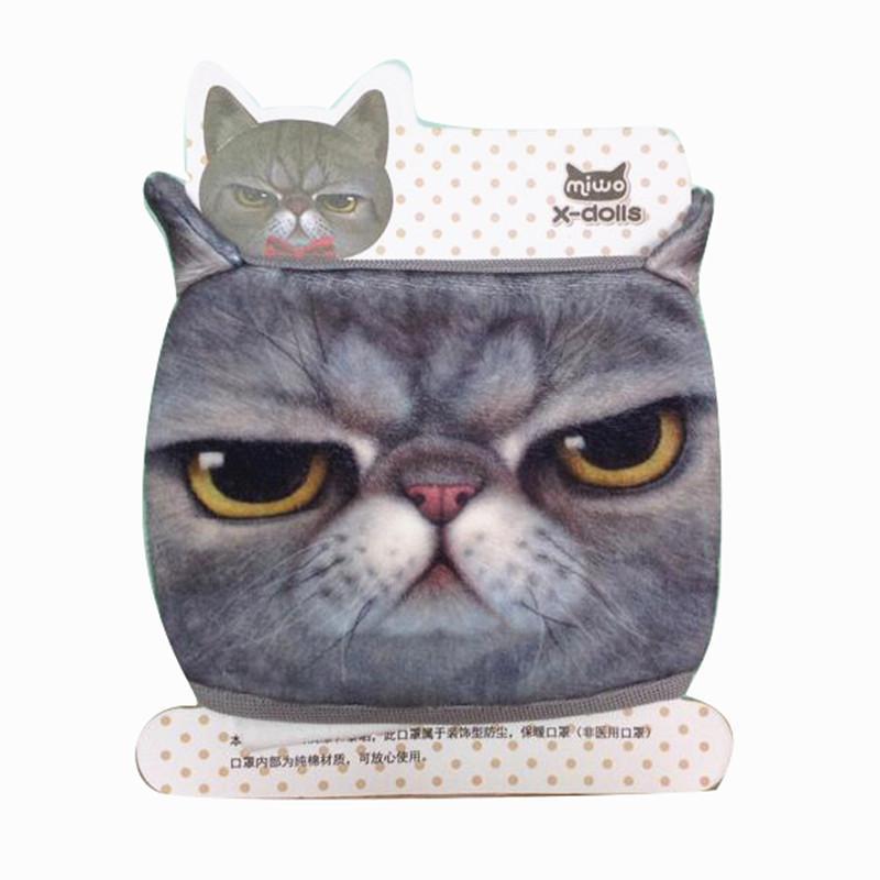 Designer Mask Cat Dog personnalité Masques coton lavable anti-poussière bouche Masque visage pour les femmes Party masques réutilisables w-00438