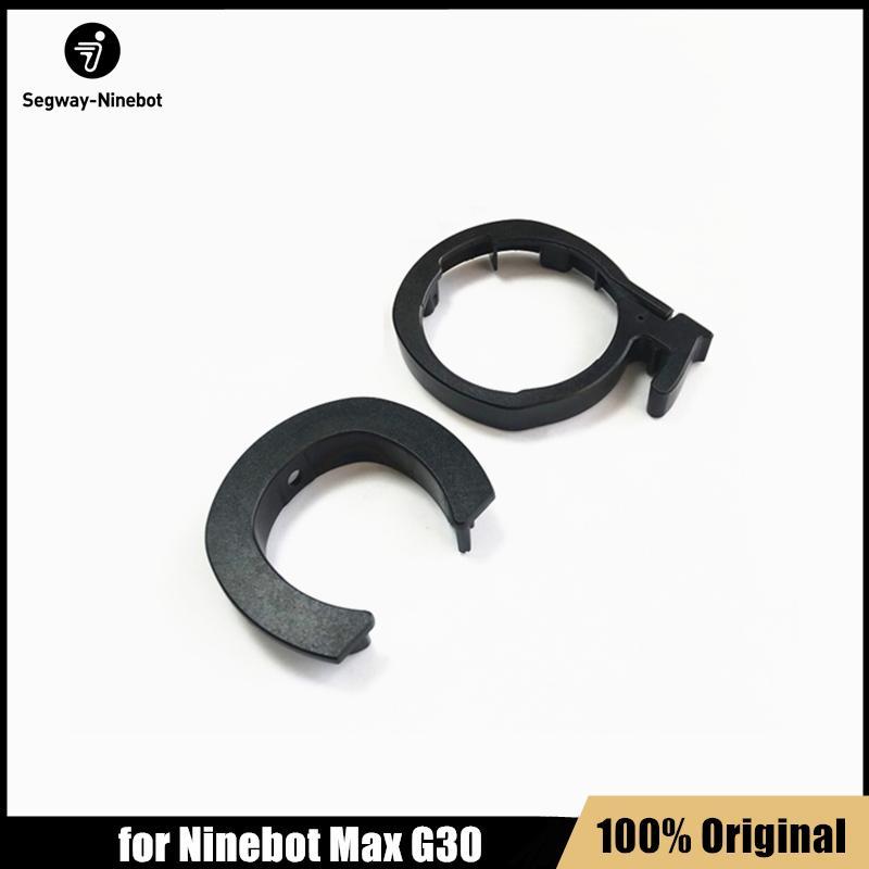 Bague d'origine Limite d'accessoires pour Ninebot MAX G30 KickScooter Scooter électrique Planche à roulettes Limite Anneau Kit Partie Accessoires
