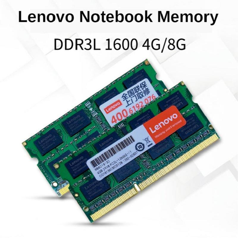 Rams Lenovo Ram DDR3 4GB 8GB 1600MHz 1333 Memoria Notebook 204Pin Memória do laptop Dimm Stand por AMD / Intel