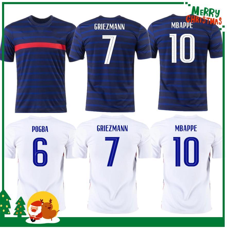 2020 2021 Coupe du monde Maillot Jersey Mbappe Grieuzmann Pogba Kante 20 21 Jersey Maillot de football Maillots de football Hommes + Kit Kit