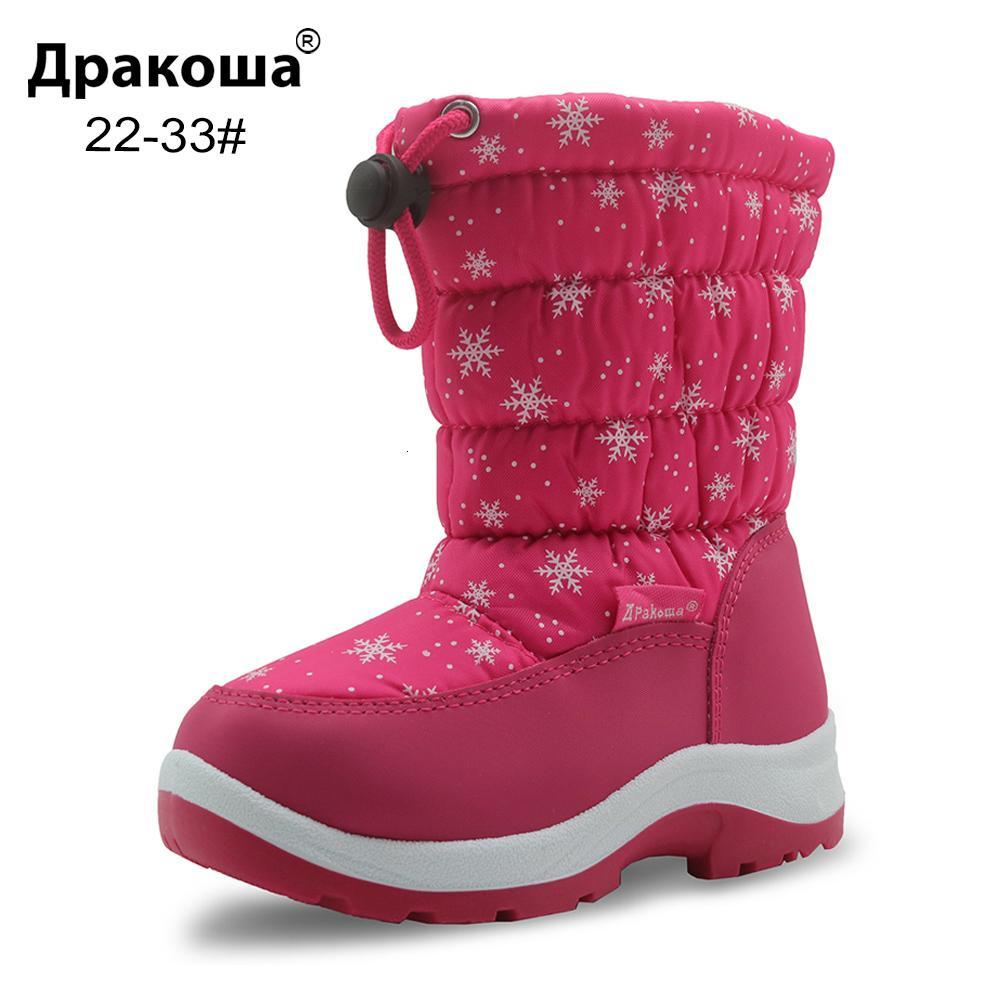 APAKOWA الشتاء الدافئة بنات Wollen بطانة أطفال أحذية الثلج مناسبة لسنة 1 طفل ندفة الثلج نمط أحذية مضادة للماء