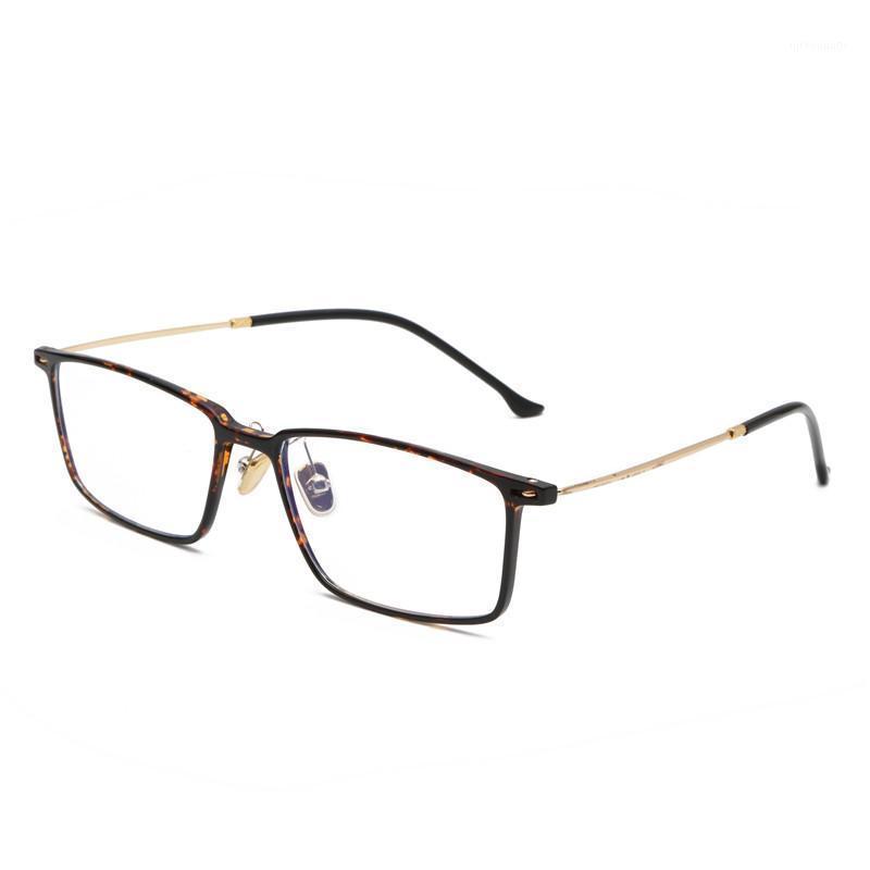 Солнцезащитные очки анти синие светлые очки кадр мужчин очки защитные очки квятные очки очки 1713 UV4001