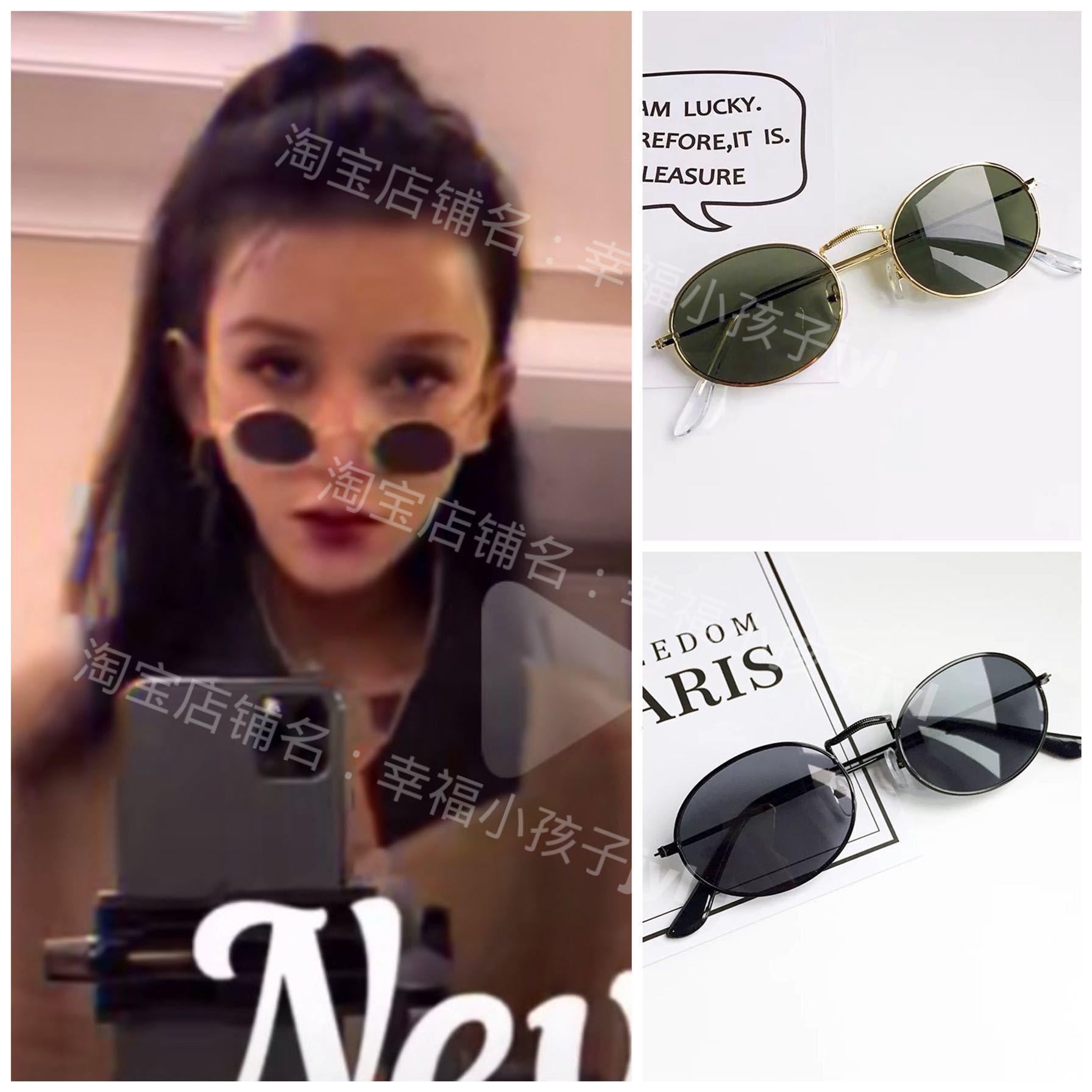 Wang est des lunettes avec Doudou le même TikTok ovale, lunettes de soleil de mode rouge, les hommes et les femmes amateurs de style aussi bien