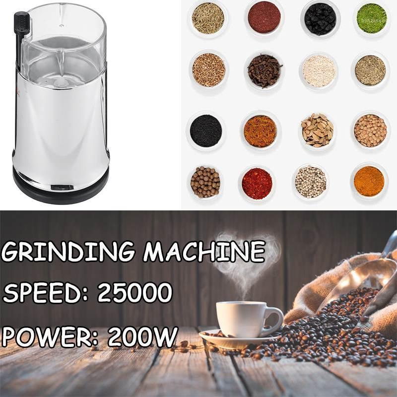 200 Вт Электрическая кофемолка электрическая кухня зерновые зерновые орехи бобы специи зерна шлифовальные машины многофункциональный домашний кофефф