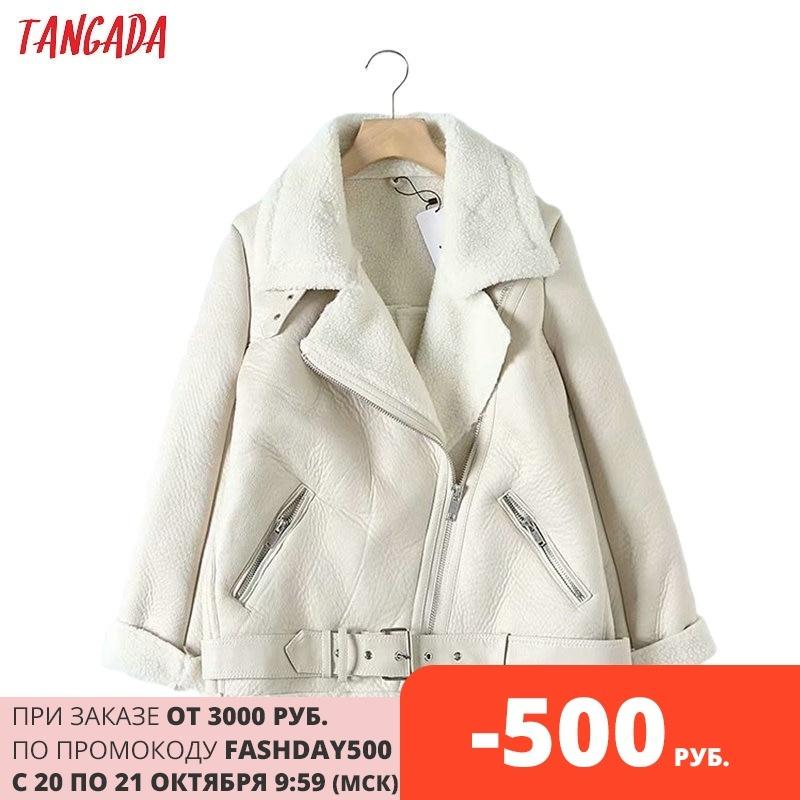 탱다 여성 베이지 색 모피 가짜 가죽 자켓 코트가 벨트를 켜고 칼라를 타고 겨울 두꺼운 따뜻한 대형 코트 5B01 201102