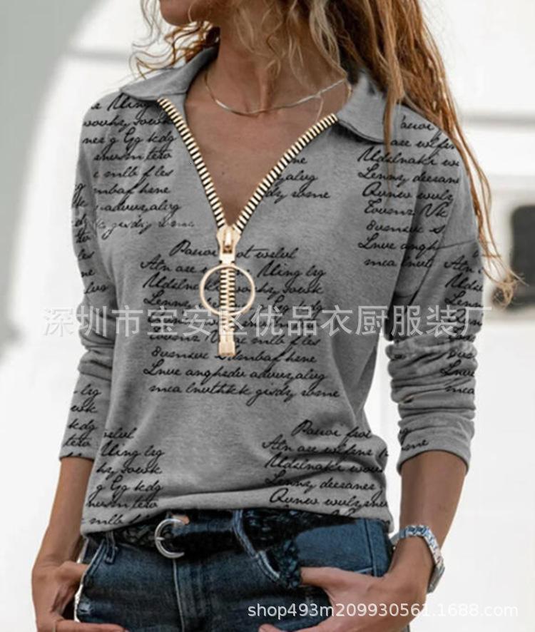 Топ 2021 Большая новая женская стройная напечатанная футболка с длинным рукавом на молнии