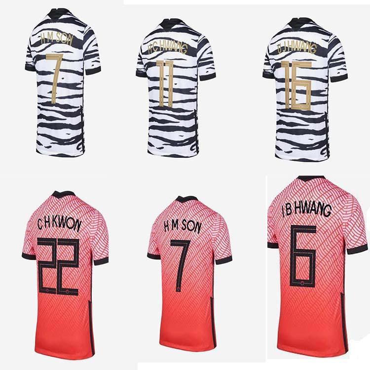 Venda quente versão 20 21 Jersey de futebol coreano filho da camisa de futebol da Coreia 2020 2021 Camisa da Coreia Hyung Kim Lee Kim Ho Filho Men + Crianças