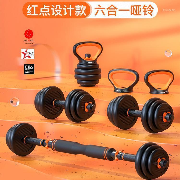 Equipamento de fitness do haltere masculino de plástico Proteção ambiental Kettle Bell Multi-Especificação Destacável Barbell1