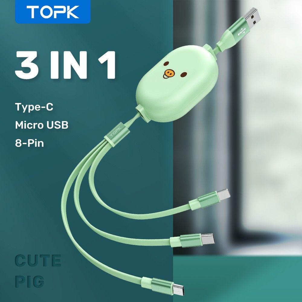 Topk An25 3 في 1 قابل للسحب شحن الكابلات الهاتف الخليوي الصغيرة نوع C USB ل PX XS Max FY7433
