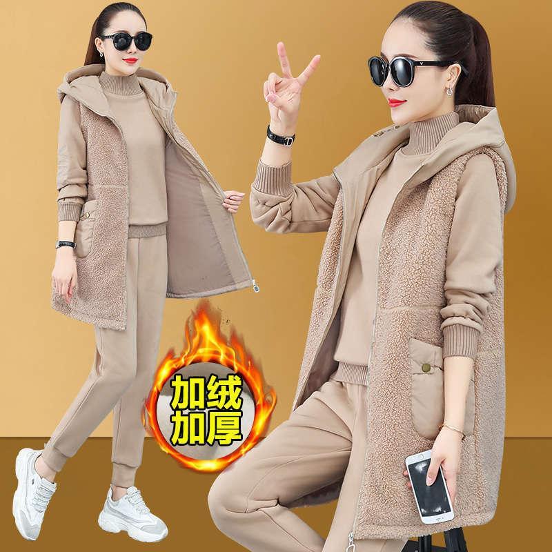 VIPLAMBS Fluff Sports Traje de mujer Otoño de felpa suelta ropa casual de invierno suéter cálido de tres piezas