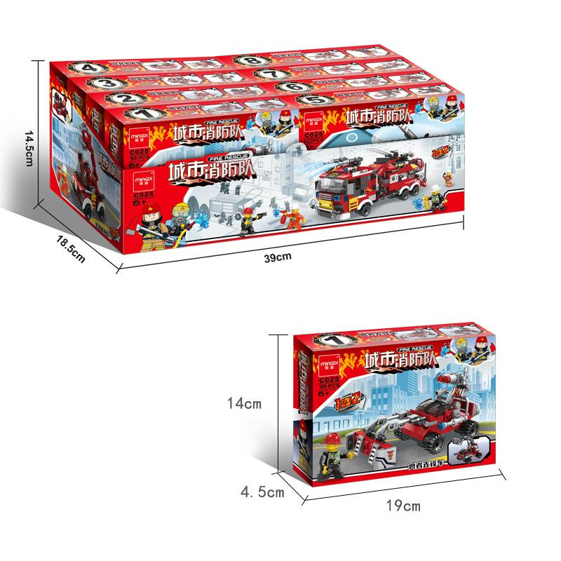 Small particle building block 8 in 1 city fire brigade kid puzzle assembly toy both boy and girl