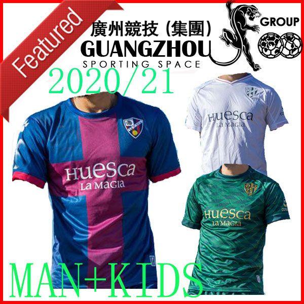 20 21 SD Huesca Soccer Jerseys Home Away Kids 2021 2020 Camiseta de Fútbol Insua # 10 Cristo Okazaki Sergio Gómez Raba Journaux de football XXL