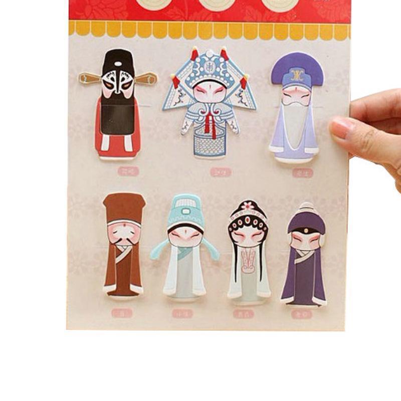 1SET Creative Beijing Opera Bookmark set Gifts Especiales para ver el drama Estudiante Papelería Suministros de Oficinas