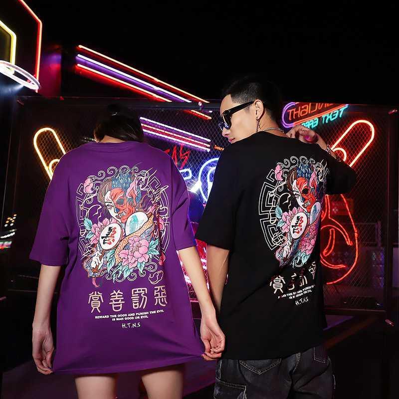 Guochaochao Street Hip Hop Свободные награды и наказания на наказаниях Печатные Футболка Любители Размеры Мужской Износ