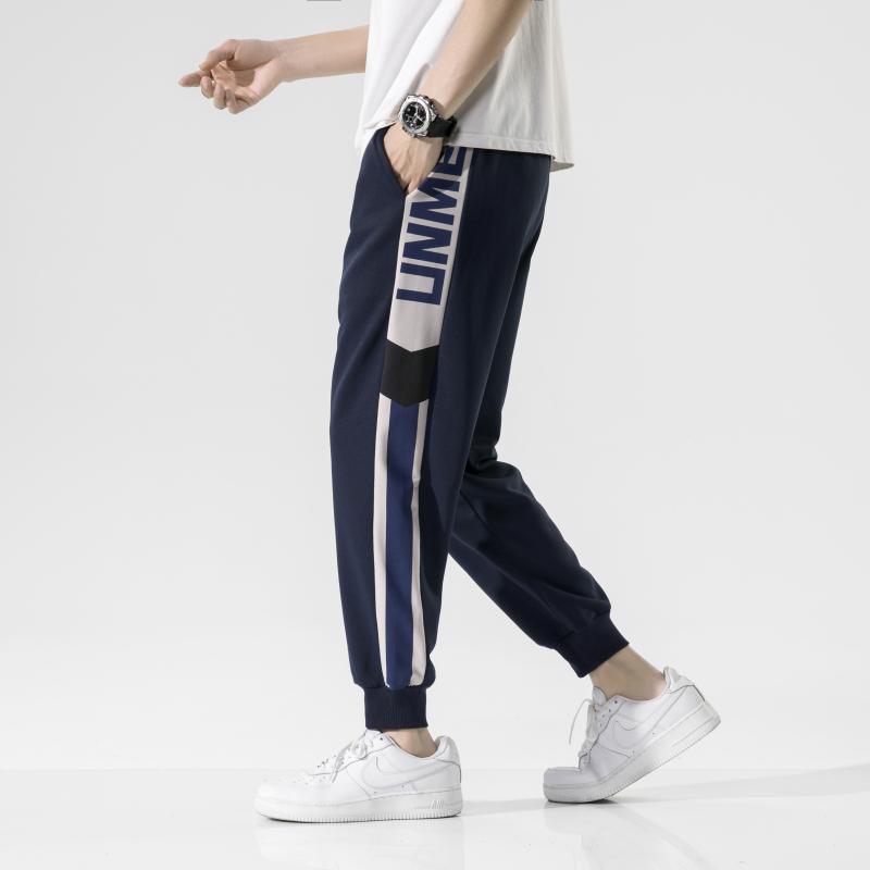 Men's Pants Sweatpants Men Spring Casual Trousers 2021 Fashion Contrast Pant Loose Outdoor Jogger Sports Mens Streetwear 3XL