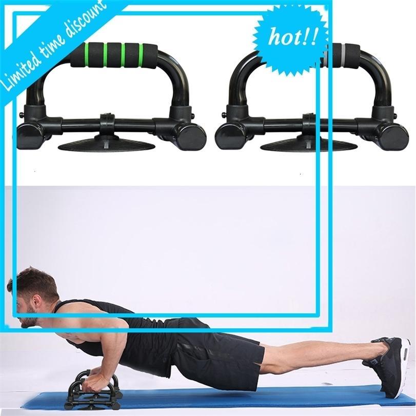 Sit-Ups Push Up Stand Abdominal Peito Spier Trainer Bar Pratique I-Forma para decoração confortável de treino