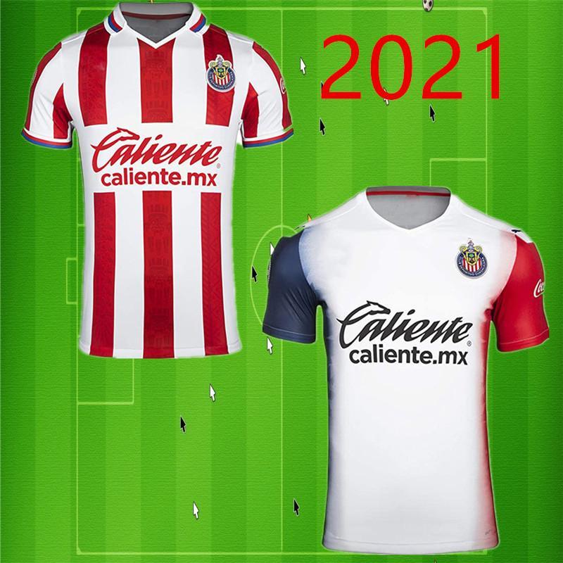 2020 بوليدو كلوب أمريكا الدوري المكسيكي الممتاز شيفاز كرة القدم جيرسي 20/21 O. PINEDA A.PULIDO C.FIERRO E.LOPEZ 3 قميص الزي الرسمي لكرة القدم