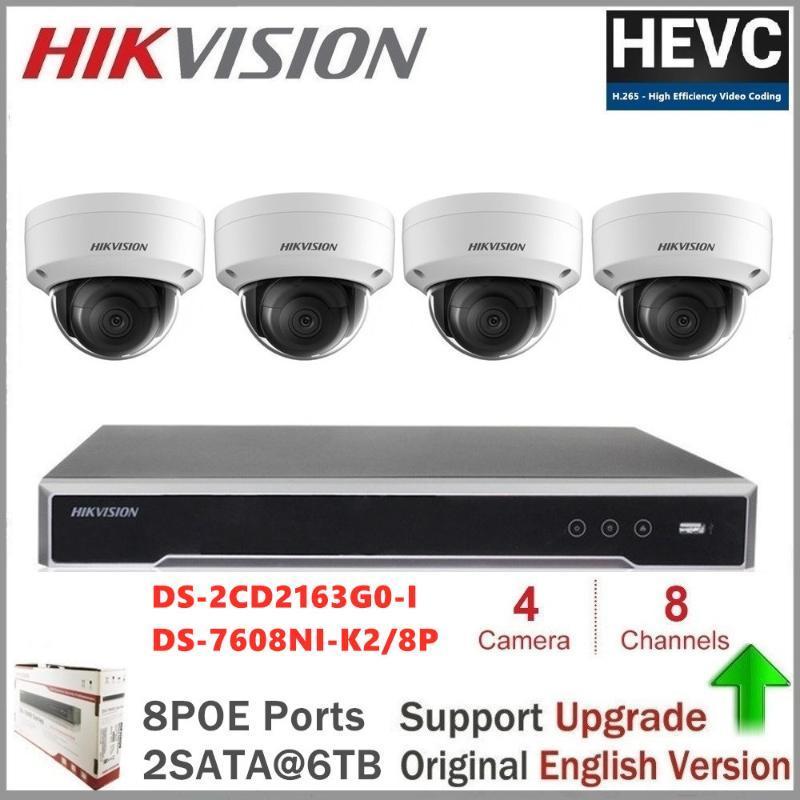 هيكفيجن بو IP كاميرا أطقم 6MP كاميرا IP DS-2CD2163G0-I MINI قبة شبكة POE H.265 بطاقة SD دعم فتحة كشف الوجه