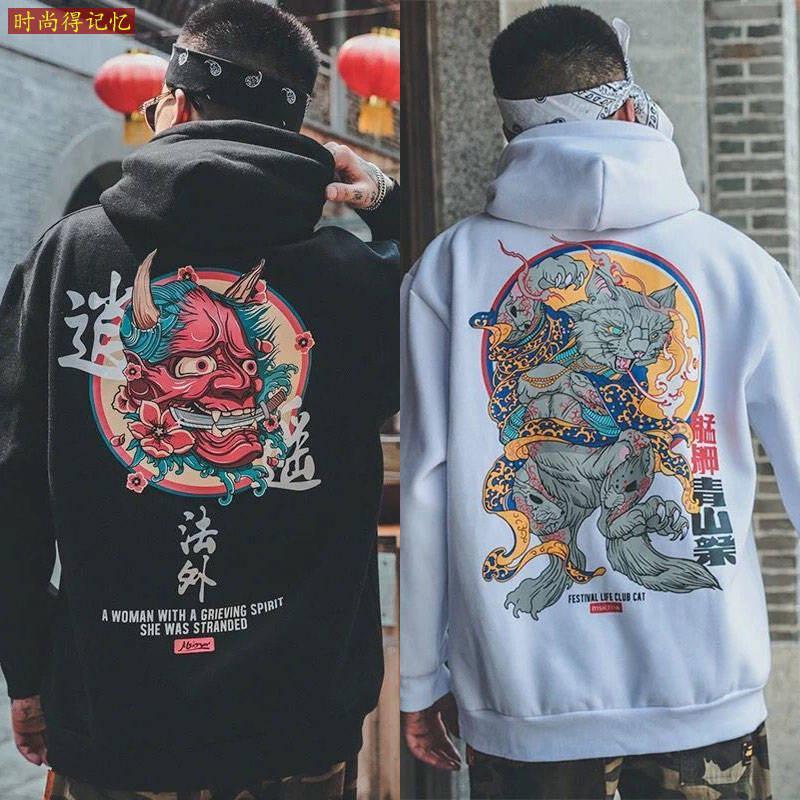 Mode Hommes Cool Hommes Hip Hop Hood Sweats Japonais Casual Sweatshirts Streetwear Hommes Femmes Loos Pullover Harajuku Devil Hoodie Homme C1111