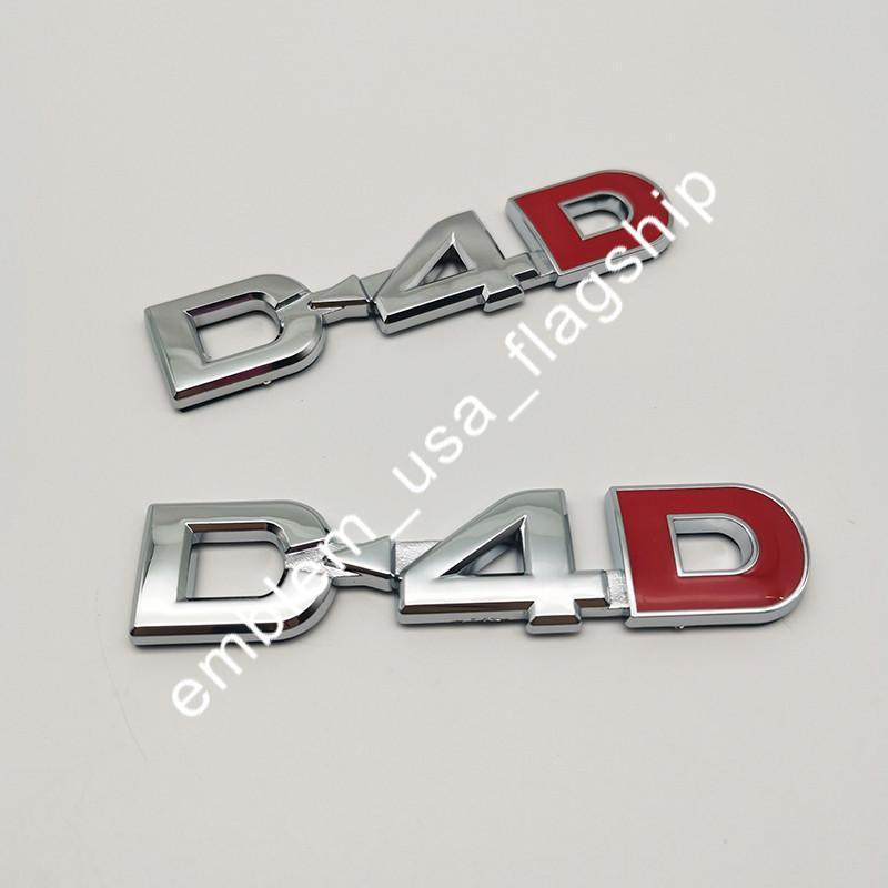 رسالة رقم D4D الكروم شعار سيارة ملصق شارة الشحن المجاني