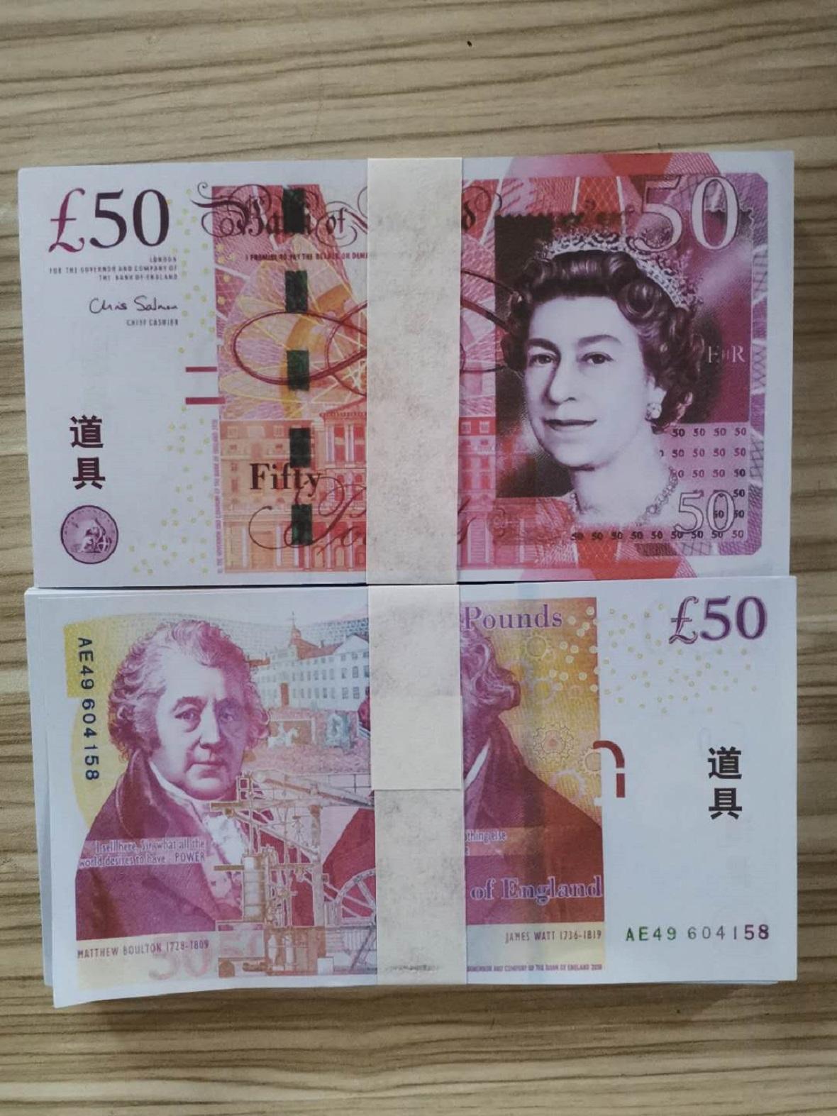 Fabbrica di vendita diretta di simulazione Sterlina britannica falso banconote giocattoli di film e di ripresa televisiva puntelli pratica libbra gettoni di gioco di valuta