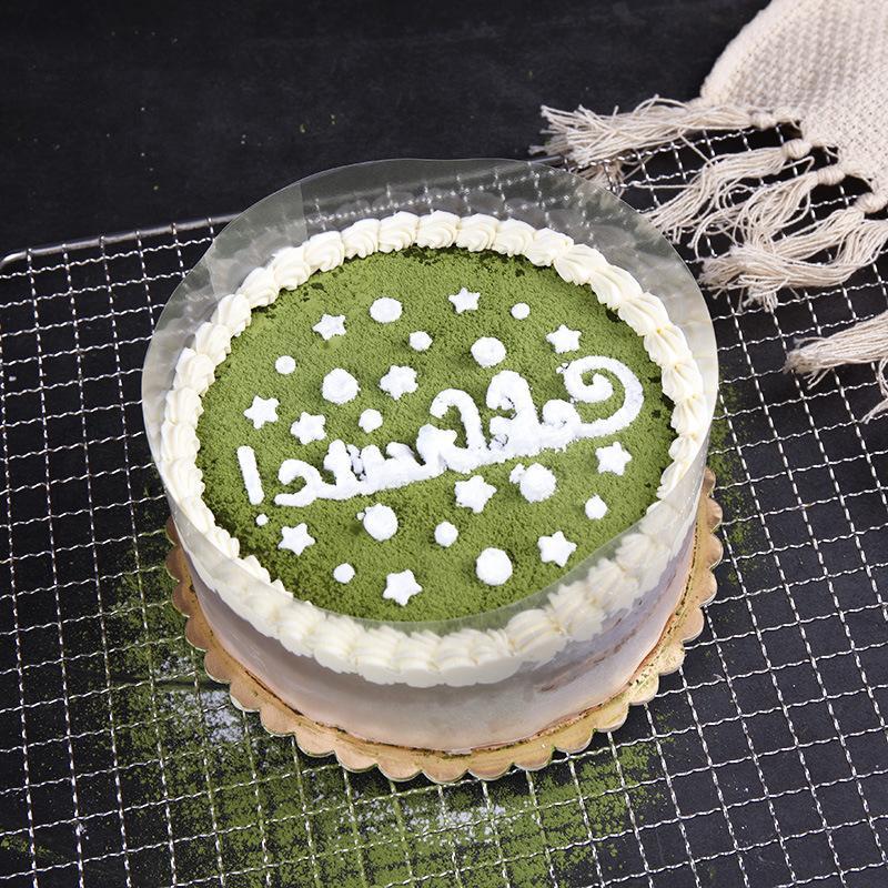 1 Rollenkuchen-Surround Film Transparent Kuchen Collar Küche Acetate Kuchen Praline Für Backen Durable 8cm * 10m / 10cm * 10m zXH