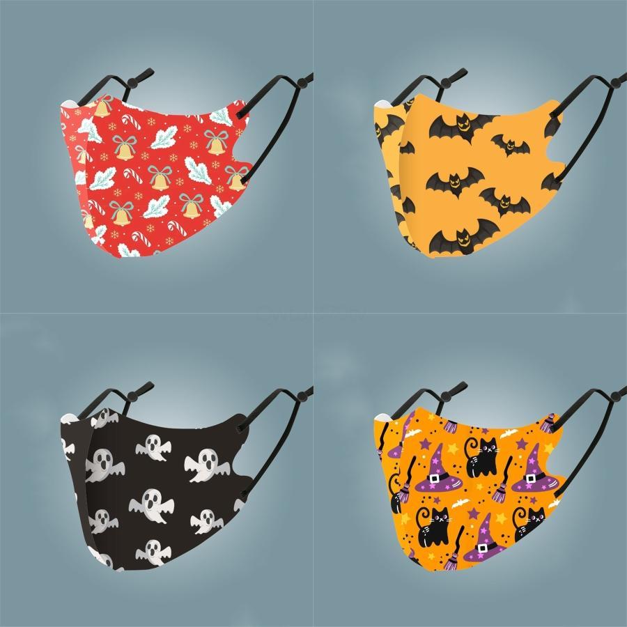 Печать Leopard печати моющаяся маски для лица Anti-Dust маски # 254