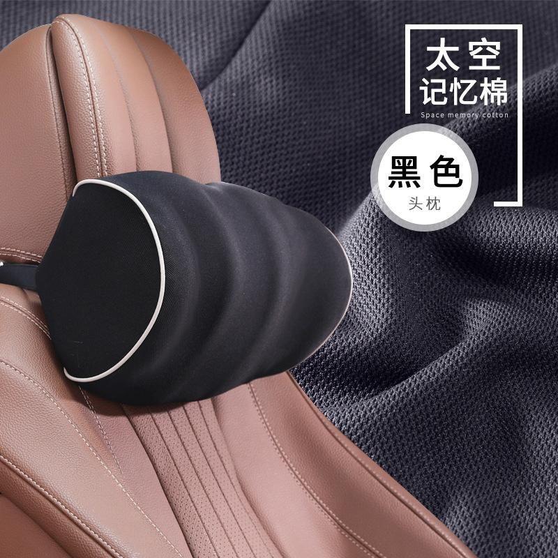 Travel Neck Pillow Car Headrest Support Memory Foam Newest Design Cervical Pain Car Pillow Fabric Pillowcase Fit Body Curve