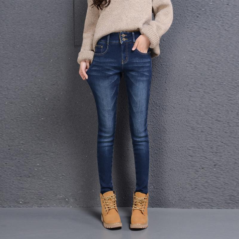 2021 Kadınlar Yüksek Bel Kış Isınma Jeans Lady Öğrenci Artı boyutu Büyük Boy Skinny Jeansy Streetwear Düz Harem Pantolon Pantolon A1112