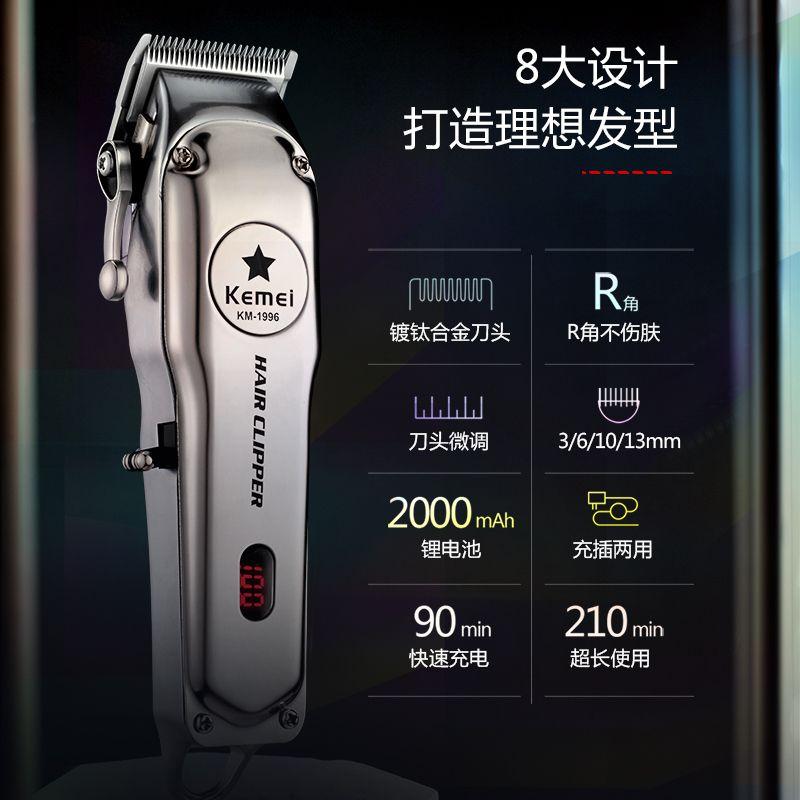 Kemei Barber Shop Recargable LCD CLIPPERPERS CABEZA DE OIL CABEZA DE PEQUEÑO DE CABELLO ELÉCTRICO HOMBRES PROFESIONALES BARDE CORTAMIENTO Trimmer Máquina de pelo