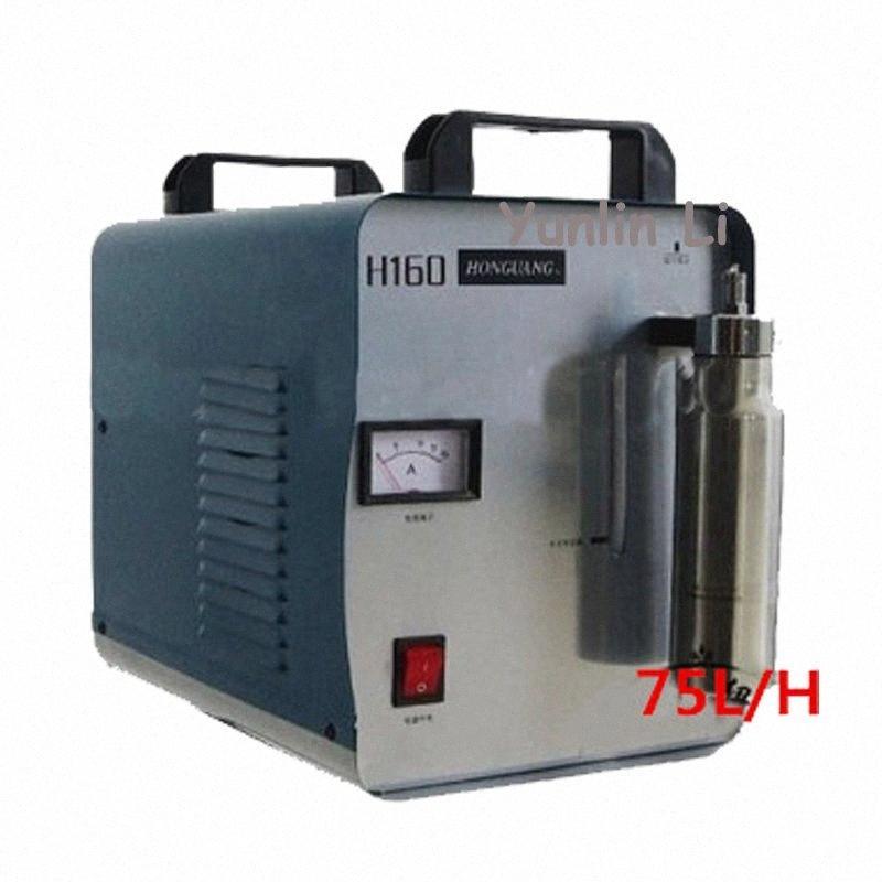 220V acrílico eléctrico Llama Pulidora H160 de alta potencia de la llama de la máquina pulidora de acrílico cristal Palabra Pulidora DWQe #