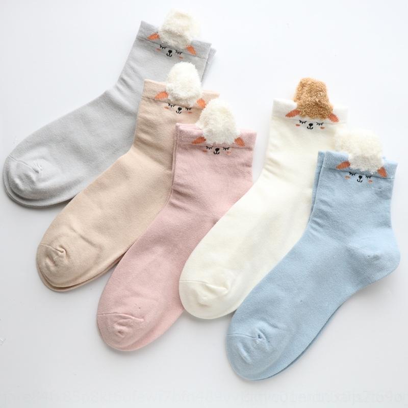 NiPNE Yeni ürünler penye sonbahar ve yün iplik yün yarn20 kalınlaşmış kadın karikatür sevimli tüy iplik nemli çorap kadın pamuk kış