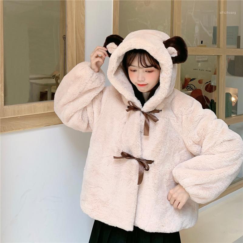 Kızlar Paltolar Kadın Yün Palto Kawaii Ayı Dış Giyim Adorable Dış Giyim Genç Kızlar Tatlı Ceketler Kış Giysileri Kadınlar1