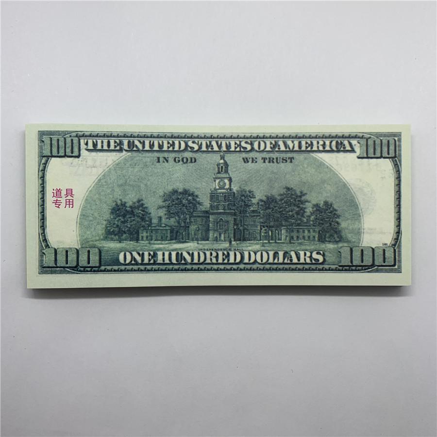 Банк 100 реквизит деньги игрушка U.s.currence Fake Performance Banknotes Доллар Детская Бар Стрельба подделанный Копирование Старый O8 DRCRW BQCAP