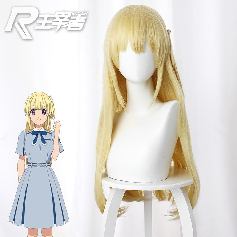 The High Quality Wigs ! Virtual Idol 22/7 Fujima Sakura Cosplay Yellow Modelling Long Hair Unisex Role Play Accessories