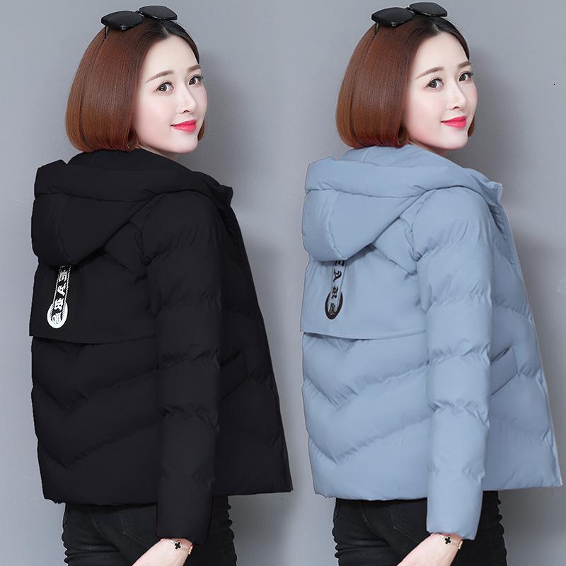 Подарочная женская зимняя одежда 2021 новая корейская версия свободная маленькая хлопковая мягкая куртка коротким стилем
