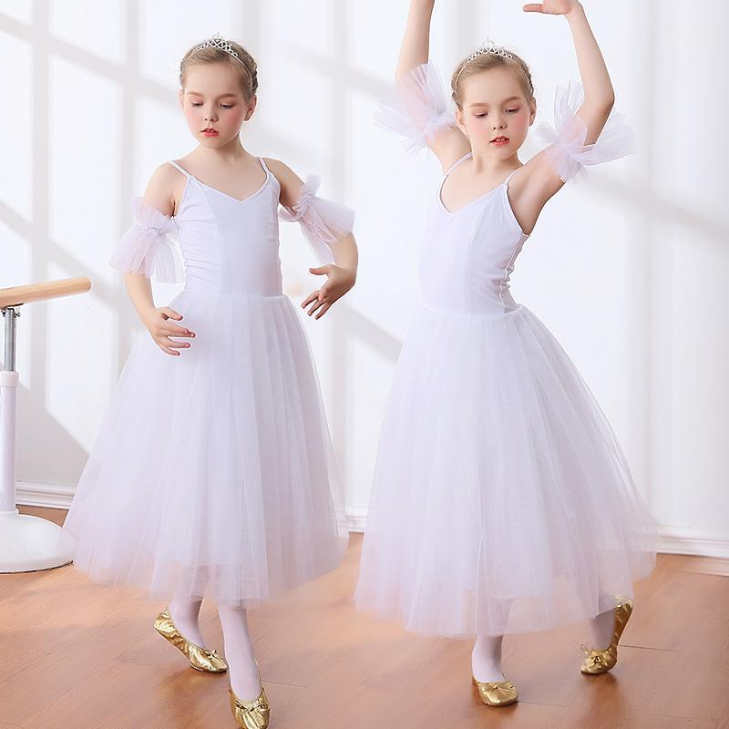 New Female Children's Ballet Tutu Skirts Giselle Swan White Romantic Style Long Tutu Ballet Dance Costumes Ballerina Dress1