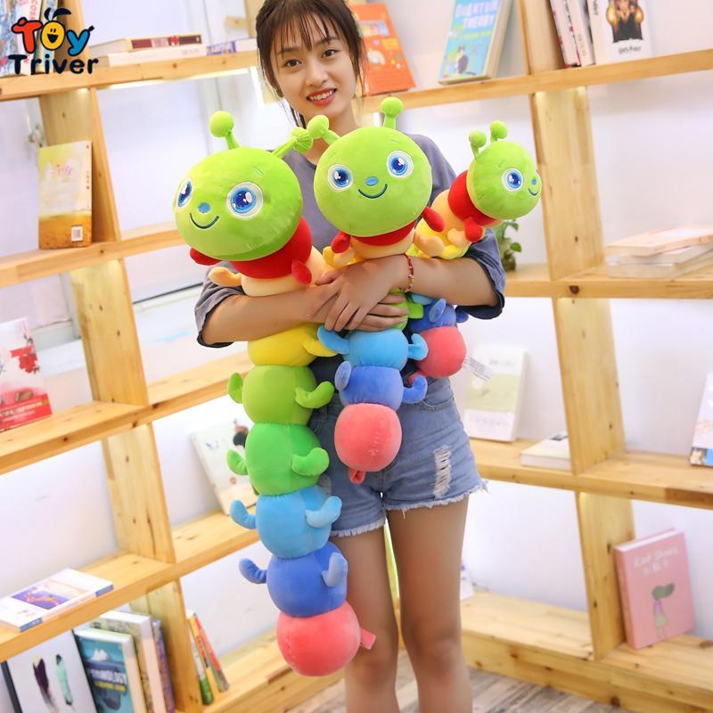 Presente de Natal Plush Caterpillar Worm Insect Toy Stuffed Animal almofada travesseiro do bebê Kid Crianças aniversário Home Decor Triver
