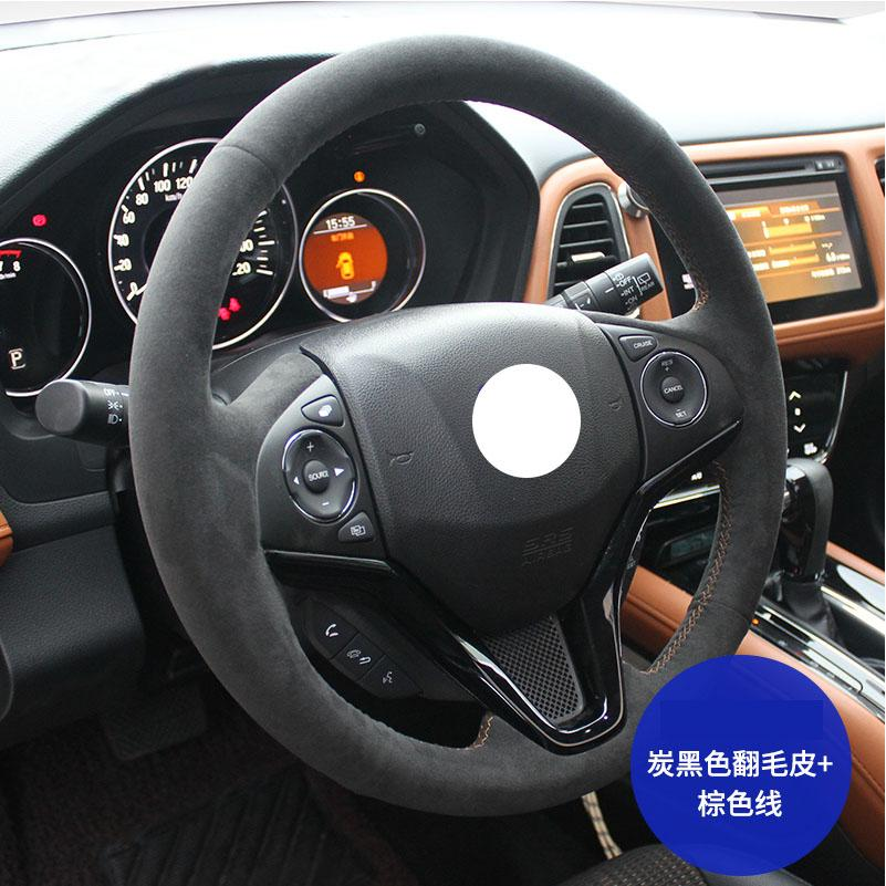 Capa de volante de couro de mão de mão para Honda Civic 10th CRV CRV Jazz Accord XRV XR-V Avancier 15inch 38cm Black Brown
